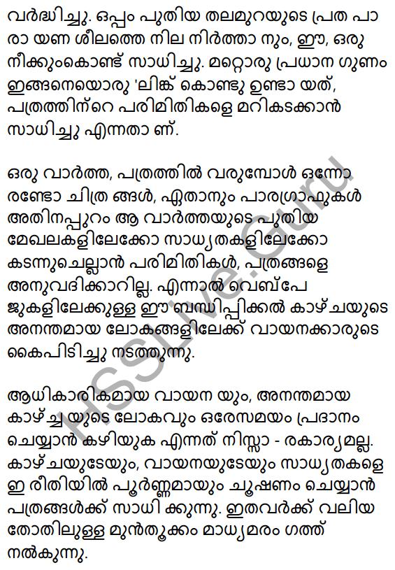 Plus Two Malayalam Textbook Answers Unit 4 Chapter 1 Vaamkhadayude Hridayathudippukal 45