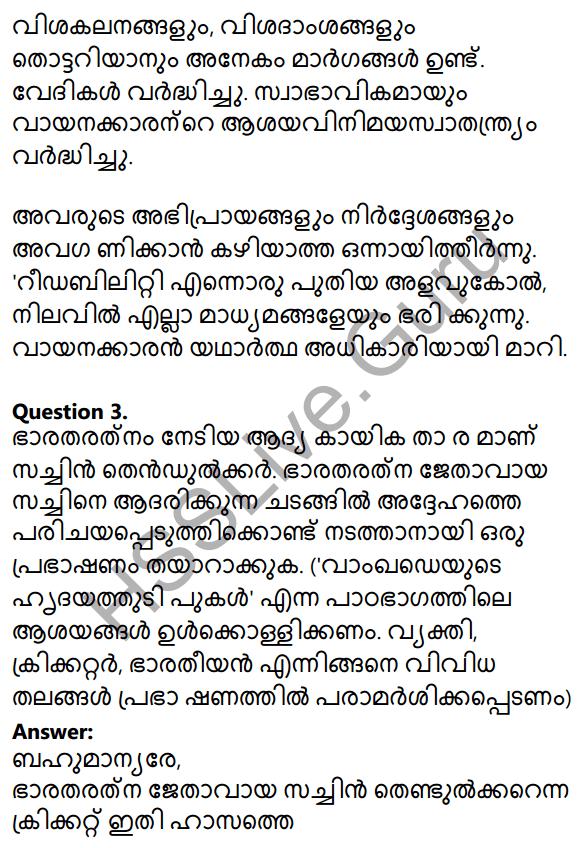 Plus Two Malayalam Textbook Answers Unit 4 Chapter 1 Vaamkhadayude Hridayathudippukal 47