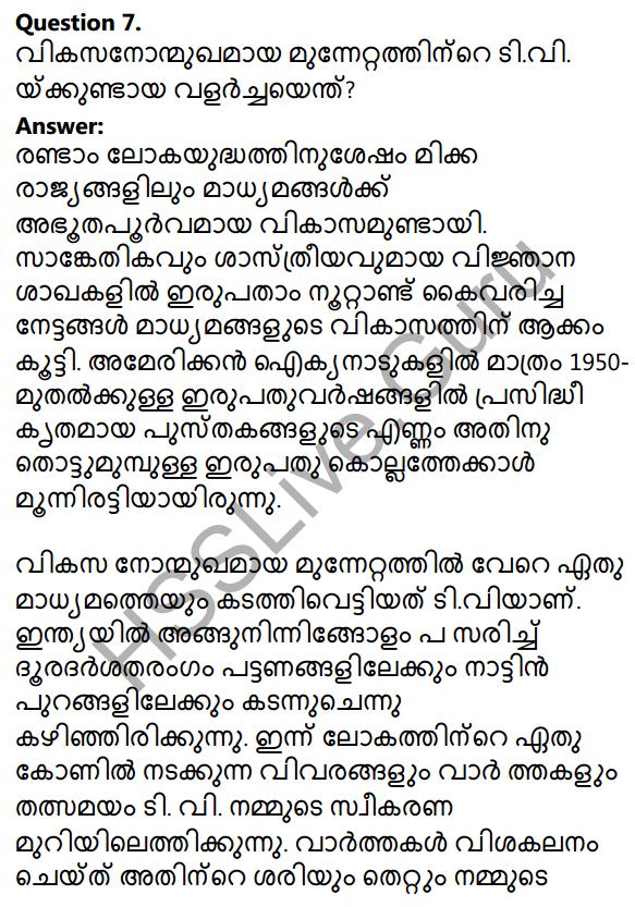 Plus Two Malayalam Textbook Answers Unit 4 Chapter 3 Navamadhyamangal Shakthiyum Sadhyathayum 12