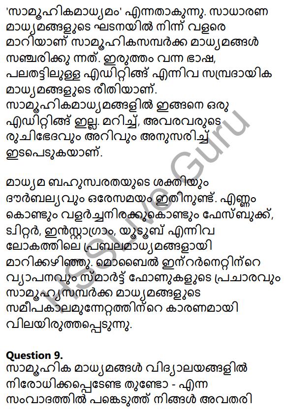 Plus Two Malayalam Textbook Answers Unit 4 Chapter 3 Navamadhyamangal Shakthiyum Sadhyathayum 14