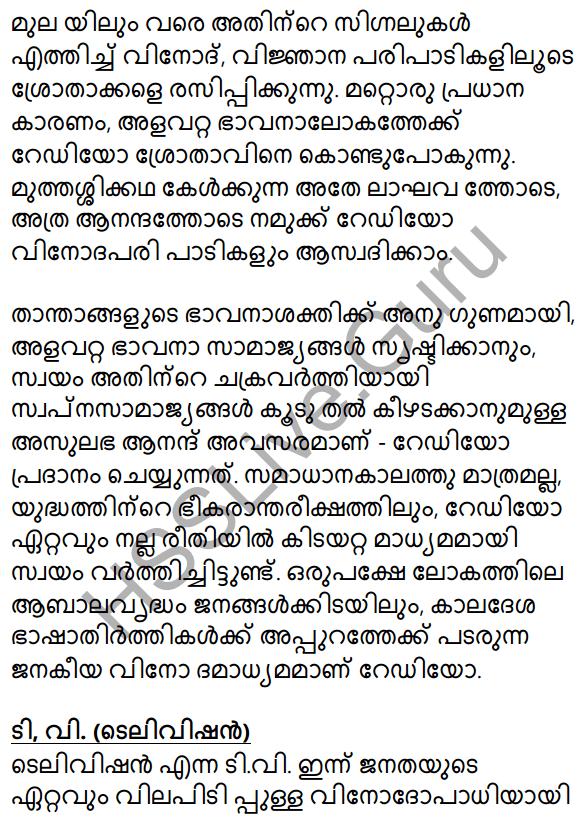 Plus Two Malayalam Textbook Answers Unit 4 Chapter 3 Navamadhyamangal Shakthiyum Sadhyathayum 22