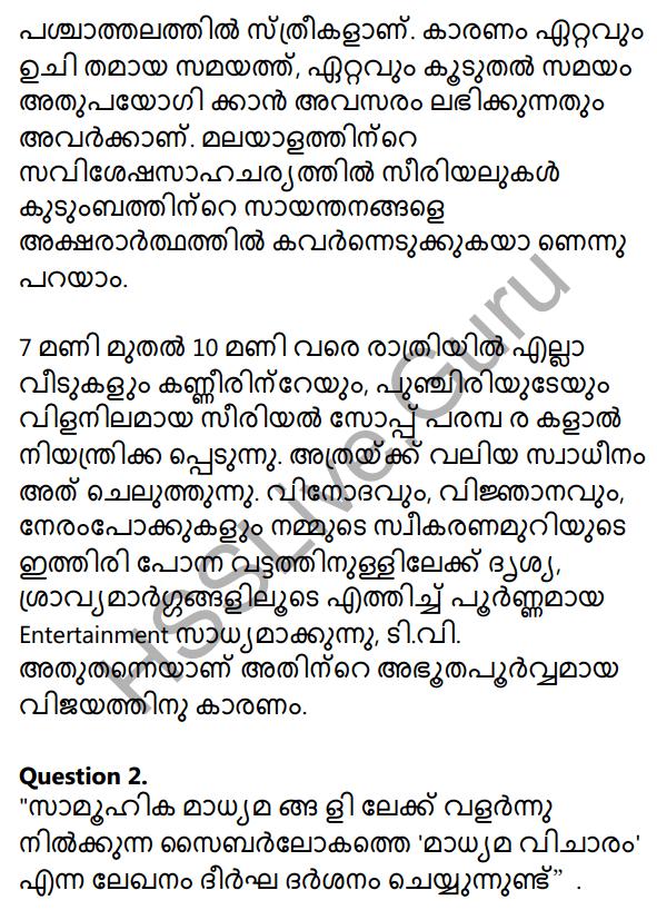 Plus Two Malayalam Textbook Answers Unit 4 Chapter 3 Navamadhyamangal Shakthiyum Sadhyathayum 24