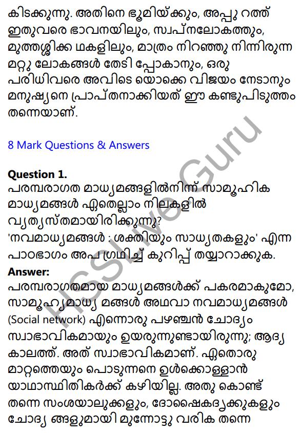 Plus Two Malayalam Textbook Answers Unit 4 Chapter 3 Navamadhyamangal Shakthiyum Sadhyathayum 28