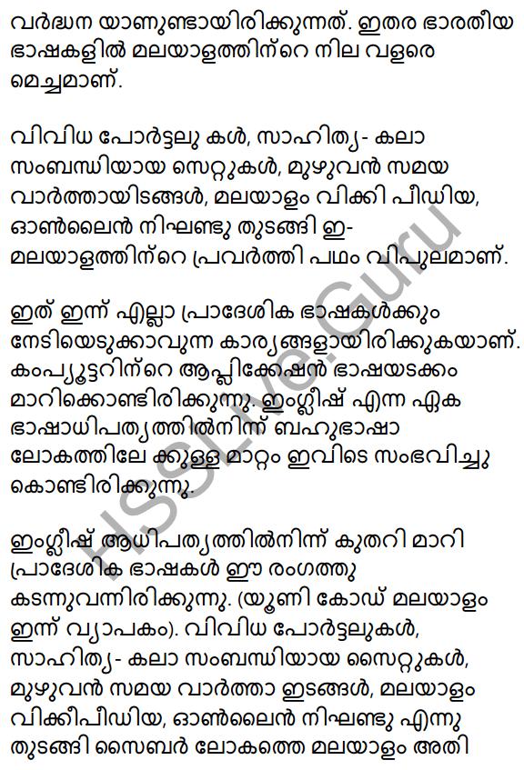 Plus Two Malayalam Textbook Answers Unit 4 Chapter 3 Navamadhyamangal Shakthiyum Sadhyathayum 4