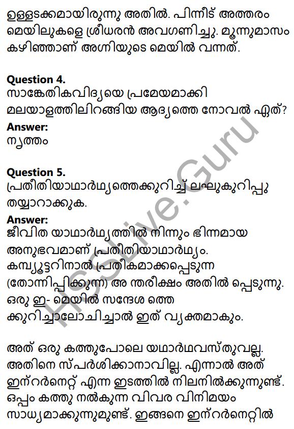 Plus Two Malayalam Textbook Answers Unit 4 Chapter 4 Kayyoppillatha Sandesam 2