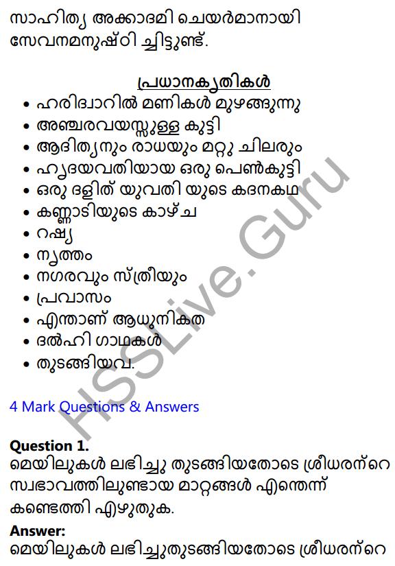 Plus Two Malayalam Textbook Answers Unit 4 Chapter 4 Kayyoppillatha Sandesam 4