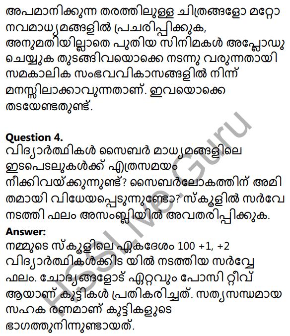 Plus Two Malayalam Textbook Answers Unit 4 Chapter 4 Kayyoppillatha Sandesam 8