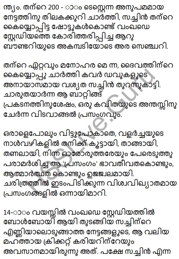 Vaamkhadayude Hridayathudippukal Summary 10