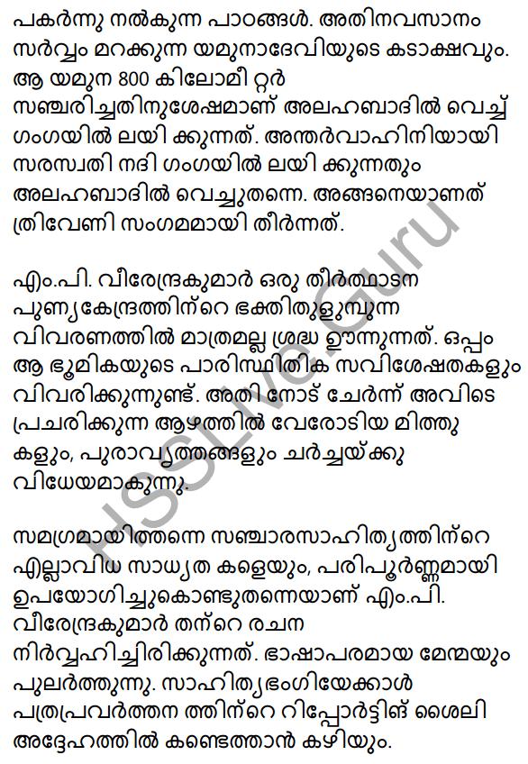 Yamunothriyude Ooshmalathayil Summary 5