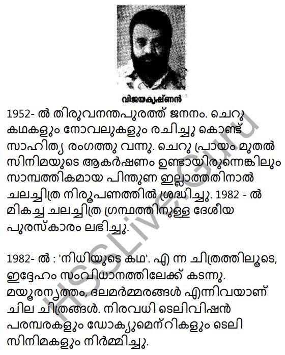 Kazhinjupoya Kalaghattavum Summary