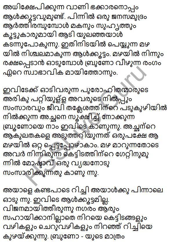 Plus One Malayalam Textbook Answers Unit 2 Chapter 3 Kazhinjupoya Kalaghattavum 14
