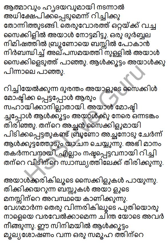 Plus One Malayalam Textbook Answers Unit 2 Chapter 3 Kazhinjupoya Kalaghattavum 20