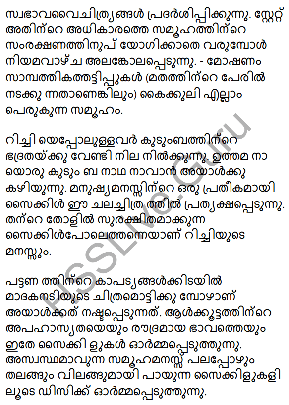 Plus One Malayalam Textbook Answers Unit 2 Chapter 3 Kazhinjupoya Kalaghattavum 21