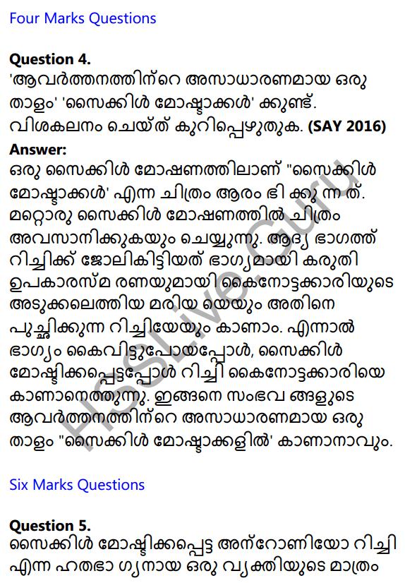 Plus One Malayalam Textbook Answers Unit 2 Chapter 3 Kazhinjupoya Kalaghattavum 23