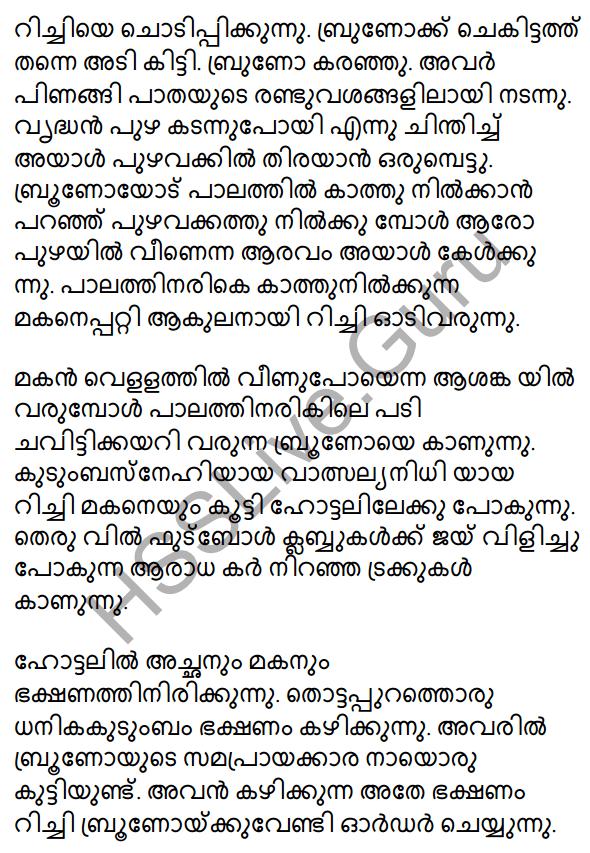 Plus One Malayalam Textbook Answers Unit 2 Chapter 3 Kazhinjupoya Kalaghattavum 36
