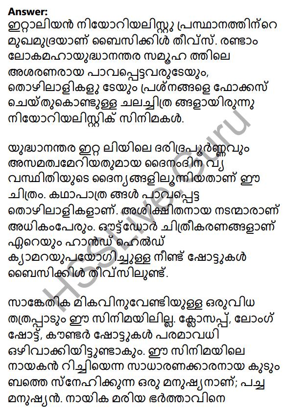 Plus One Malayalam Textbook Answers Unit 2 Chapter 3 Kazhinjupoya Kalaghattavum 4