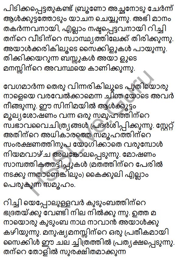 Plus One Malayalam Textbook Answers Unit 2 Chapter 3 Kazhinjupoya Kalaghattavum 55