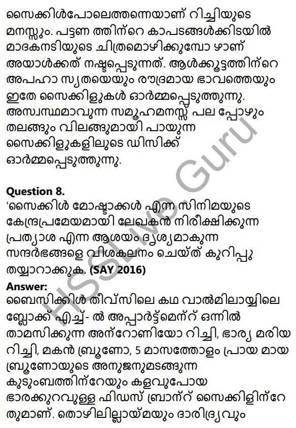 Plus One Malayalam Textbook Answers Unit 2 Chapter 3 Kazhinjupoya Kalaghattavum 56