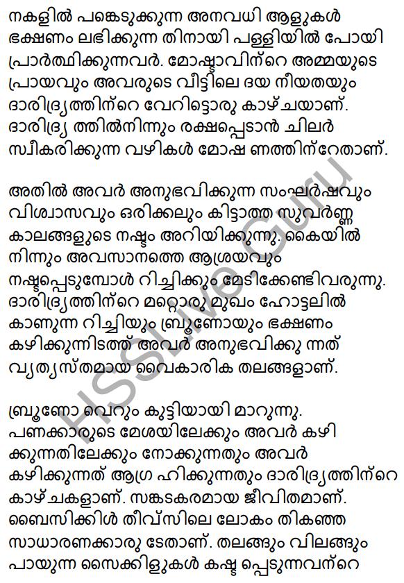 Plus One Malayalam Textbook Answers Unit 2 Chapter 3 Kazhinjupoya Kalaghattavum 63