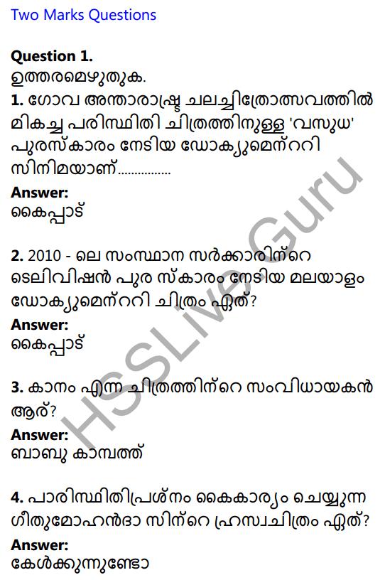 Plus One Malayalam Textbook Answers Unit 2 Chapter 4 Kaippad Kelkkunnundo 1