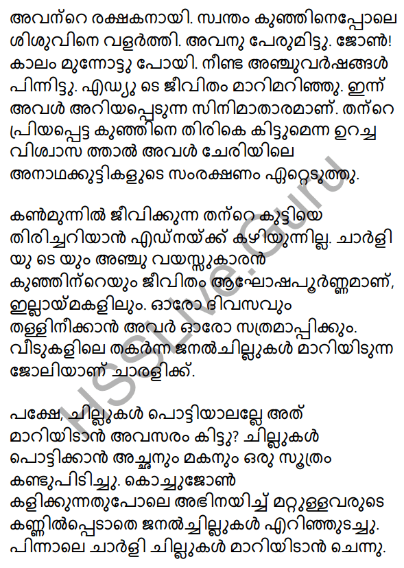 Plus One Malayalam Textbook Answers Unit 2 Chapter 4 Kaippad Kelkkunnundo 126