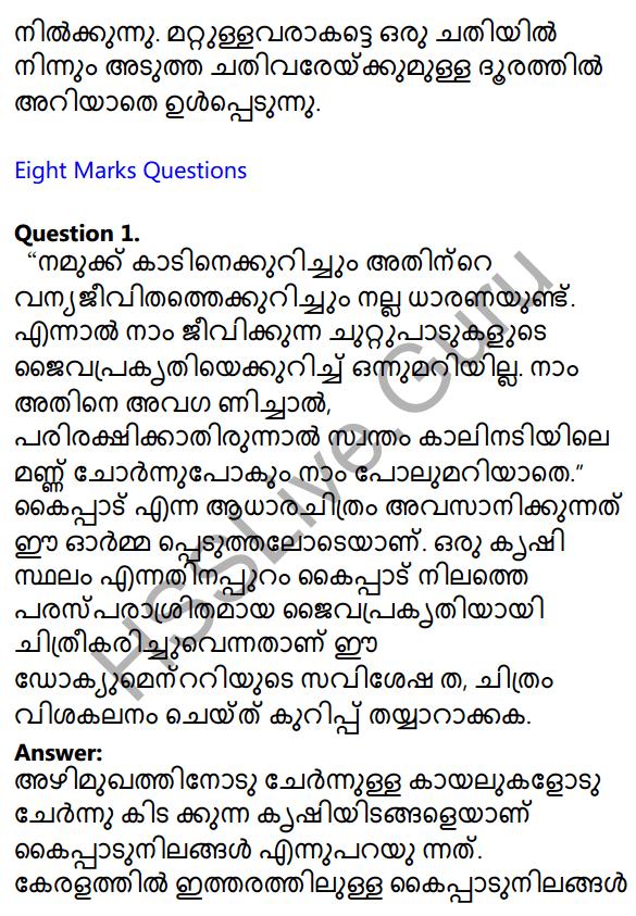 Plus One Malayalam Textbook Answers Unit 2 Chapter 4 Kaippad Kelkkunnundo 21