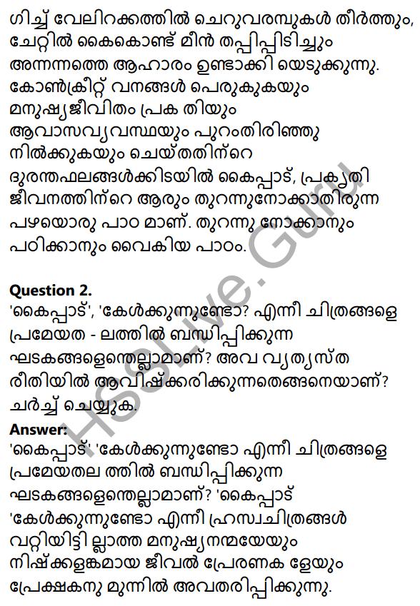 Plus One Malayalam Textbook Answers Unit 2 Chapter 4 Kaippad Kelkkunnundo 26