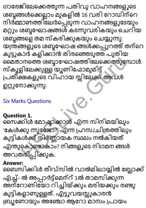 Plus One Malayalam Textbook Answers Unit 2 Chapter 4 Kaippad Kelkkunnundo 4