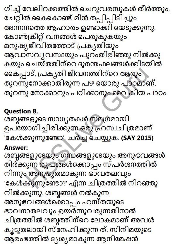 Plus One Malayalam Textbook Answers Unit 2 Chapter 4 Kaippad Kelkkunnundo 43