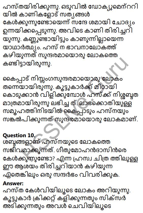 Plus One Malayalam Textbook Answers Unit 2 Chapter 4 Kaippad Kelkkunnundo 46