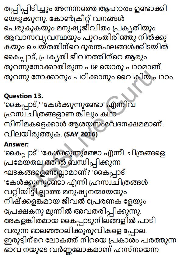 Plus One Malayalam Textbook Answers Unit 2 Chapter 4 Kaippad Kelkkunnundo 57