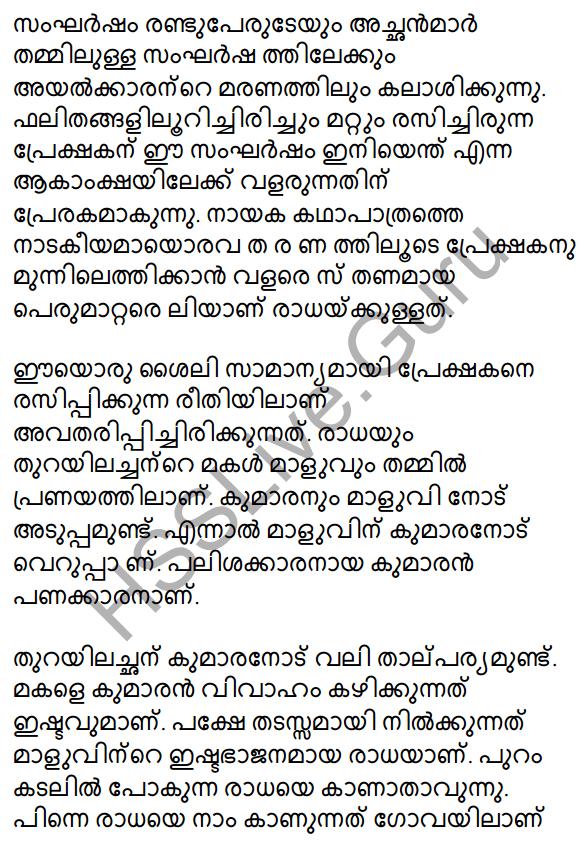 Plus One Malayalam Textbook Answers Unit 2 Chapter 4 Kaippad Kelkkunnundo 64