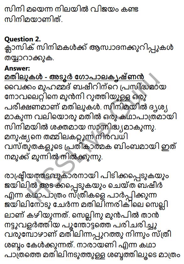 Plus One Malayalam Textbook Answers Unit 2 Chapter 4 Kaippad Kelkkunnundo 67