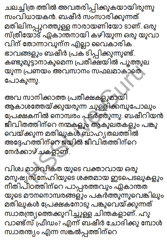 Plus One Malayalam Textbook Answers Unit 2 Chapter 4 Kaippad Kelkkunnundo 68