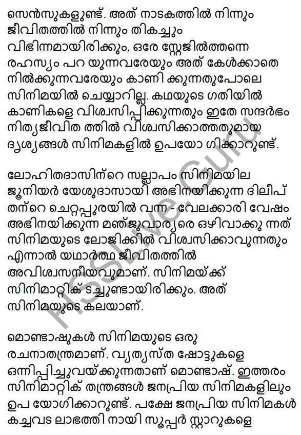 Plus One Malayalam Textbook Answers Unit 2 Chapter 4 Kaippad Kelkkunnundo 77