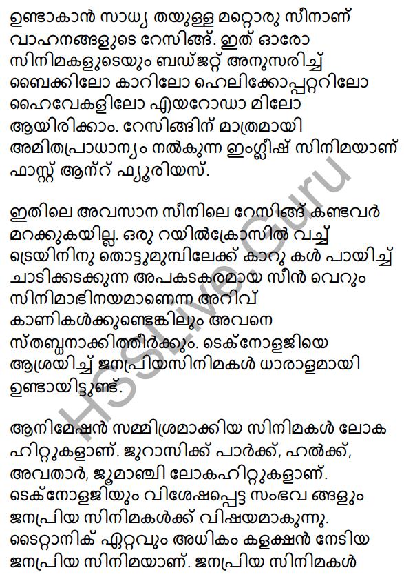 Plus One Malayalam Textbook Answers Unit 2 Chapter 4 Kaippad Kelkkunnundo 79