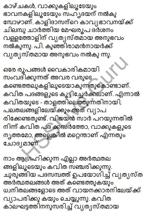 Plus One Malayalam Textbook Answers Unit 3 Chapter 1 Kavyakalaye Kurichu Chila Nireekshanangal 11
