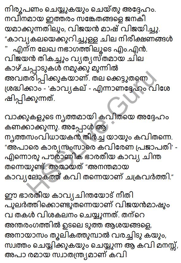 Plus One Malayalam Textbook Answers Unit 3 Chapter 1 Kavyakalaye Kurichu Chila Nireekshanangal 35