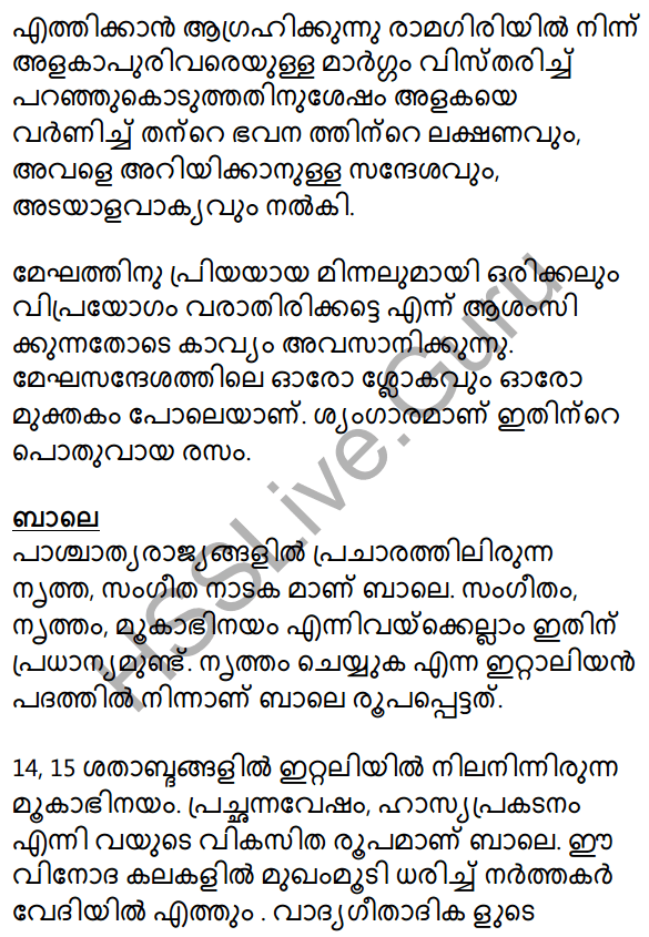 Plus One Malayalam Textbook Answers Unit 3 Chapter 1 Kavyakalaye Kurichu Chila Nireekshanangal 50