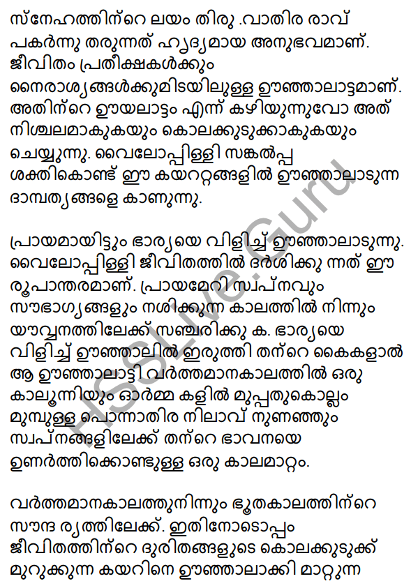 Plus One Malayalam Textbook Answers Unit 3 Chapter 2 Oonjalil 39