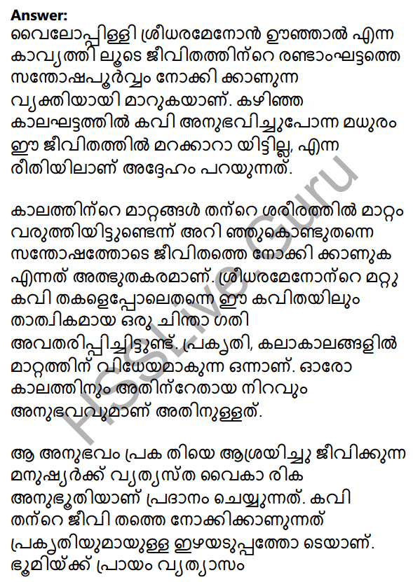 Plus One Malayalam Textbook Answers Unit 3 Chapter 2 Oonjalil 45