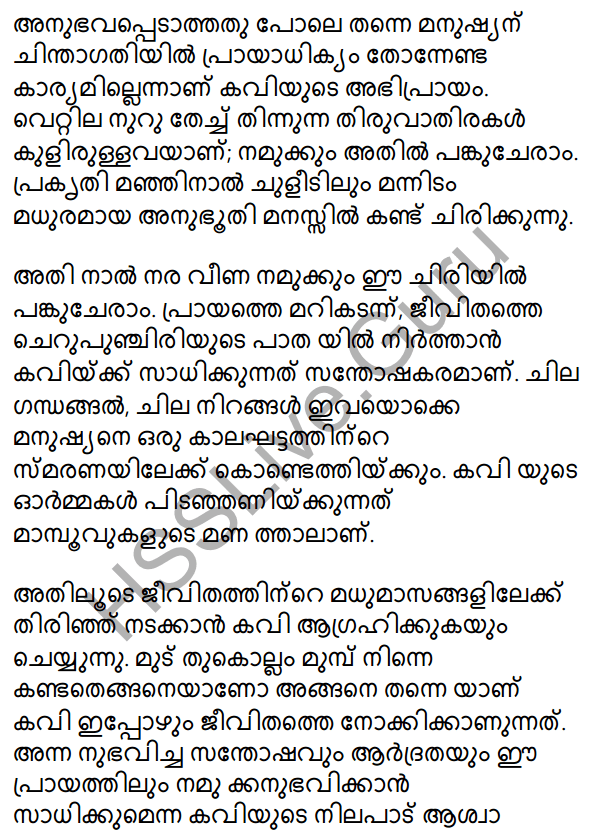 Plus One Malayalam Textbook Answers Unit 3 Chapter 2 Oonjalil 46