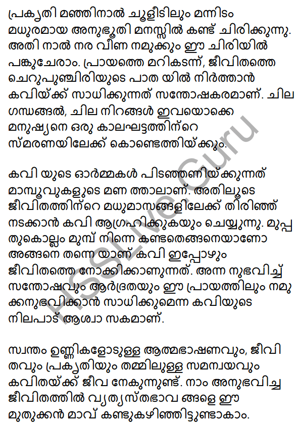 Plus One Malayalam Textbook Answers Unit 3 Chapter 2 Oonjalil 7
