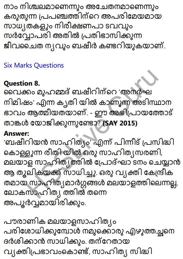 Plus One Malayalam Textbook Answers Unit 3 Chapter 3 Anargha Nimisham 19