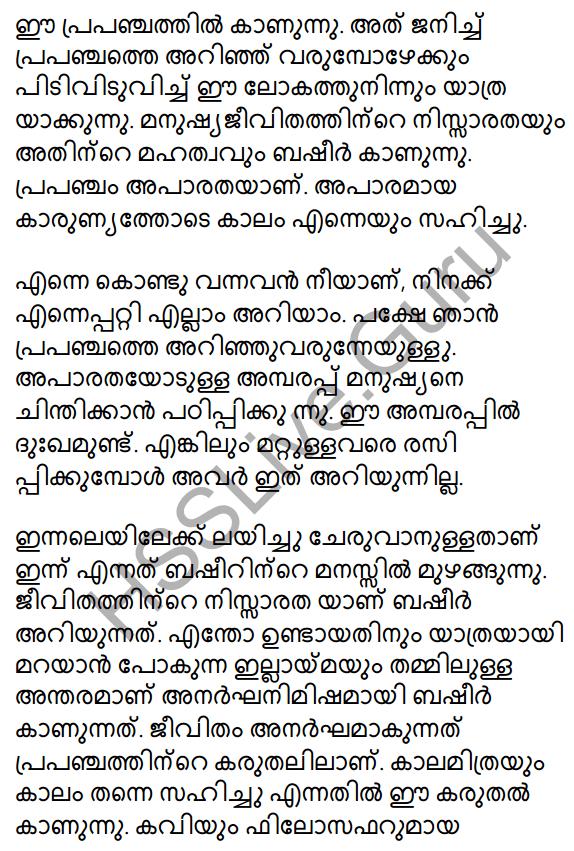 Plus One Malayalam Textbook Answers Unit 3 Chapter 3 Anargha Nimisham 29