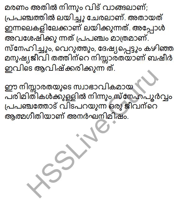 Plus One Malayalam Textbook Answers Unit 3 Chapter 3 Anargha Nimisham 31