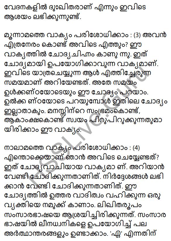 Plus One Malayalam Textbook Answers Unit 3 Chapter 4 Lathiyum Vediyundayum 19
