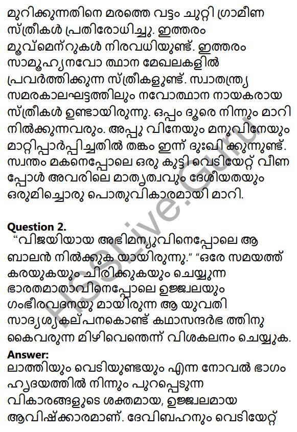 Plus One Malayalam Textbook Answers Unit 3 Chapter 4 Lathiyum Vediyundayum 7