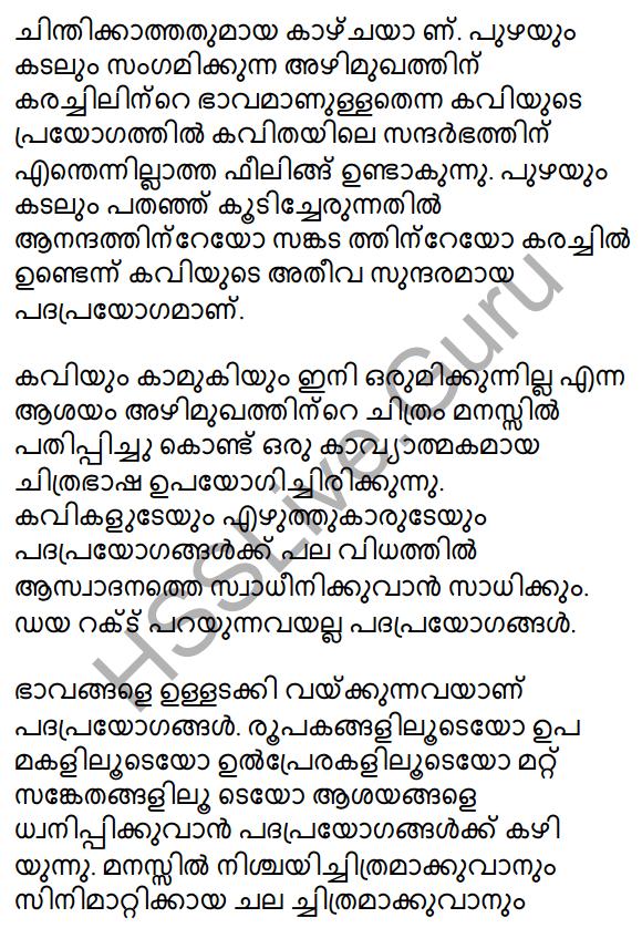 Plus One Malayalam Textbook Answers Unit 3 Chapter 4 Lathiyum Vediyundayum 77