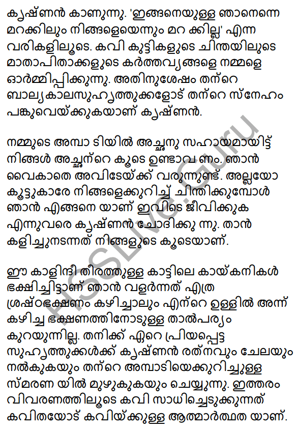 Plus One Malayalam Textbook Answers Unit 4 Chapter 1 Peeli Kannukal 47